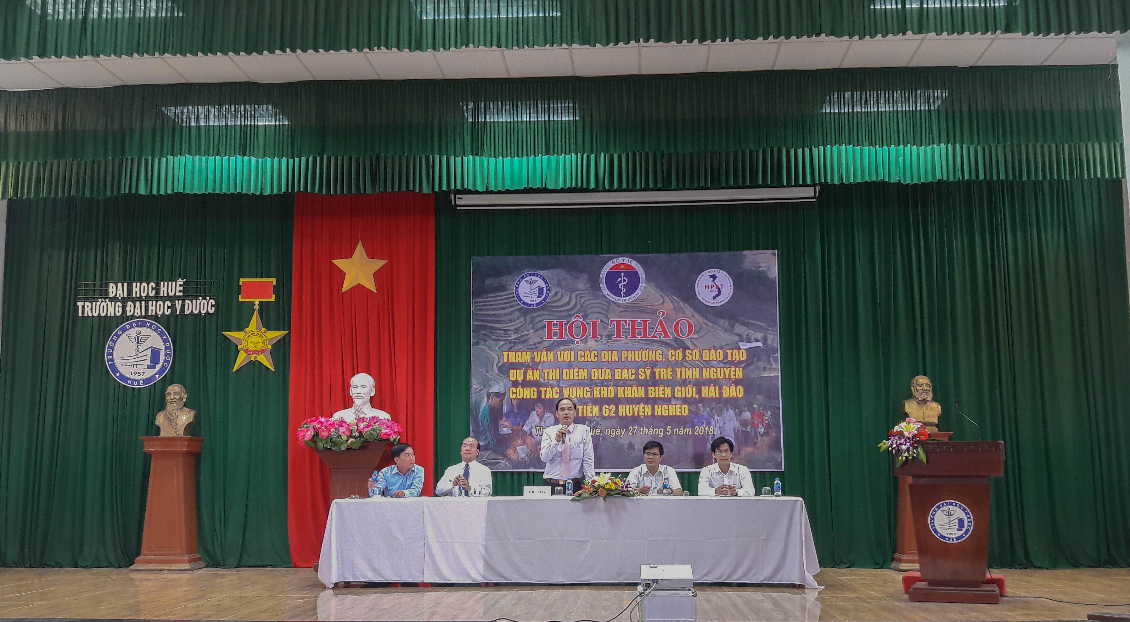 """Hội thảo giới thiệu dự án """"Bác sĩ trẻ tình nguyện về công tác tại vùng khó khăn"""" (dự án 585)"""