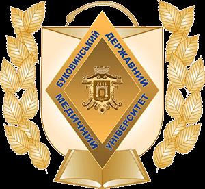 Bukovinian State Medical University(Ukraine)